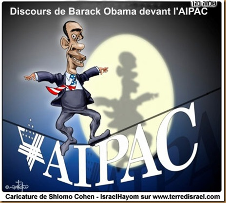 0BAMA AIPAC