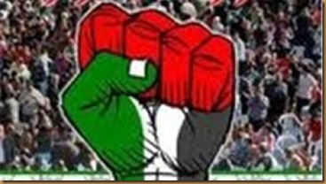300_troisieme_intifada.27.03.11