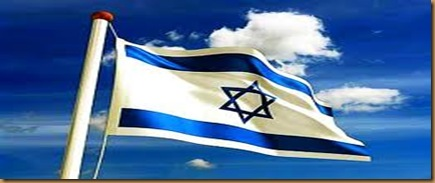 drapeau-israel