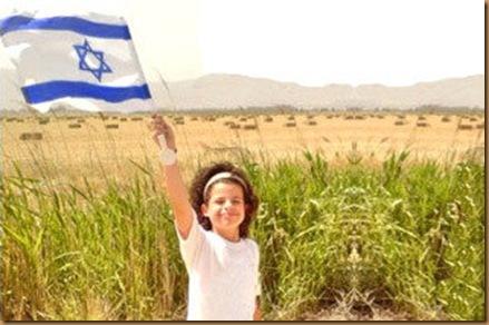 GMillière eretz-israel