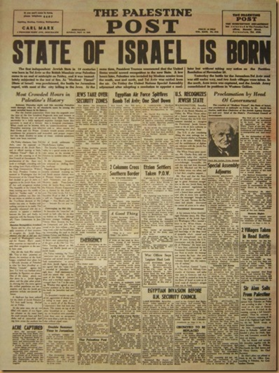 palestine-post-_edition-de-lindependance-mai-1948