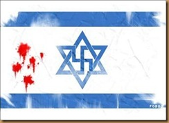 nazi_flag_with_blood_55