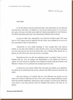 lettre sarkosy à  Guilad1